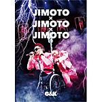 【送料無料】JIMOTO×JIMOTO×JIMOTO(通常盤)/C&K[DVD]【返品種別A】
