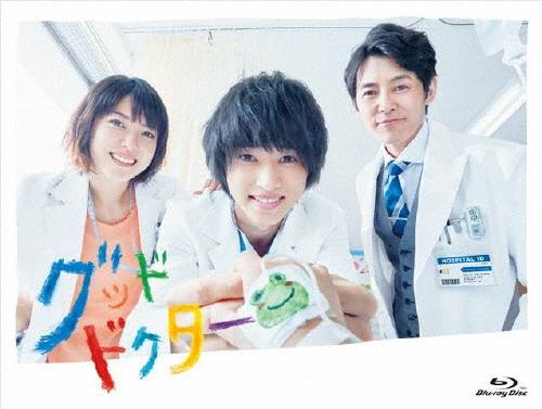 【送料無料】グッド・ドクター Blu-ray BOX/山崎賢人[Blu-ray]【返品種別A】