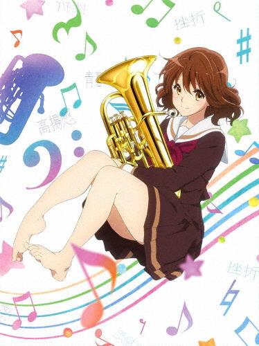 【送料無料】「響け!ユーフォニアム」Blu-ray BOX/アニメーション[Blu-ray]【返品種別A】