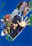 【送料無料】ビッグオーダー Blu-ray BOX 1/アニメーション[Blu-ray]【返品種別A】