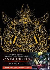 送料無料 牙狼 GARO -VANISHING LINE- BOX 人気上昇中 1 市場 Blu-ray アニメーション 返品種別A