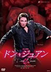 【送料無料】『ドン・ジュアン』/宝塚歌劇団雪組[DVD]【返品種別A】