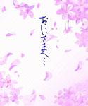 【送料無料】おにいさまへ… COMPLETE Blu-ray BOX/アニメーション[Blu-ray]【返品種別A】