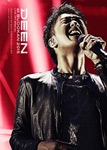【送料無料】[枚数限定][限定版]DEEN at 武道館 2015 ~LIVE JOY SPECIAL~(完全生産限定盤)/DEEN[Blu-ray]【返品種別A】