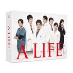 【送料無料】A LIFE~愛しき人~ DVD-BOX/木村拓哉[DVD]【返品種別A】
