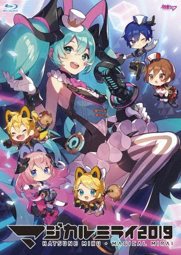 【送料無料】「マジカルミライ 2019」Blu-ray/初音ミク[Blu-ray]【返品種別A】
