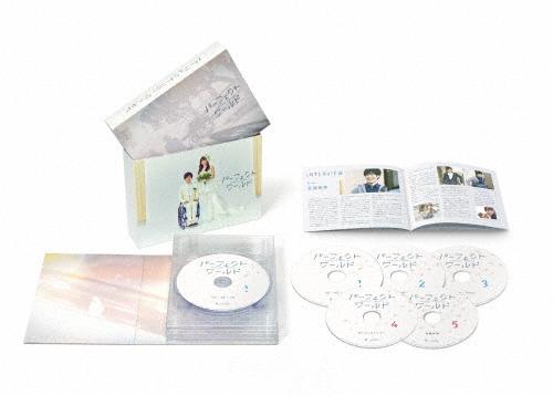 【送料無料】パーフェクトワールド Blu-ray BOX/松坂桃李[Blu-ray]【返品種別A】