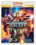 送料無料 ガーディアンズ オブ ギャラクシー:リミックス 直営店 2020春夏新作 MovieNEX プラット BD+DVD Blu-ray 返品種別A クリス