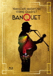 """【送料無料】String Quartet""""BANQUET"""
