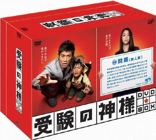 【送料無料】[枚数限定]受験の神様 DVD-BOX/山口達也[DVD]【返品種別A】, KAFKASHOP:0a972485 --- data.gd.no