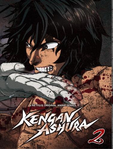 【送料無料】ケンガンアシュラ【2】【Blu-ray】/アニメーション[Blu-ray]【返品種別A】