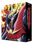 【送料無料】マジンカイザー Blu-ray Box/アニメーション[Blu-ray]【返品種別A】