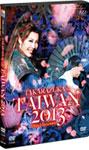 【送料無料】TAKARAZUKA in TAIWAN 2013 Stage&Document/宝塚歌劇団星組[DVD]【返品種別A】