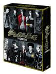 【送料無料】[枚数限定]シュガーレス DVD-BOX 通常版/白濱亜嵐[DVD]【返品種別A】