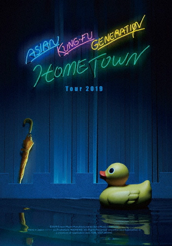 【送料無料】映像作品集15巻 ~Tour 2019「ホームタウン」~【DVD】/ASIAN KUNG-FU GENERATION[DVD]【返品種別A】