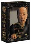 【送料無料】彩の国シェイクスピアシリーズ NINAGAWA SHAKESPEARE VIII DVD BOX/蜷川幸雄[DVD]【返品種別A】