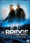 【送料無料】THE BRIDGE/ブリッジ DVD-BOX/ソフィア・ヘリーン[DVD]【返品種別A】