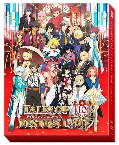 【送料無料】テイルズ オブ フェスティバル 2017 豪華版/イベント[Blu-ray]【返品種別A】