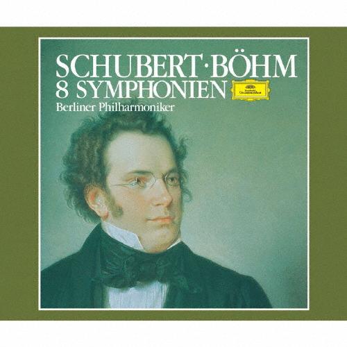 【送料無料】[枚数限定][限定盤]シューベルト:交響曲全集/ベルリン・フィルハーモニー管弦楽団[SACD]【返品種別A】