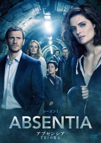 【送料無料】[枚数限定][限定版]アブセンシア FBIの疑心 シーズン1 DVDコンプリートBOX【初回生産限定】/スタナ・カティック[DVD]【返品種別A】