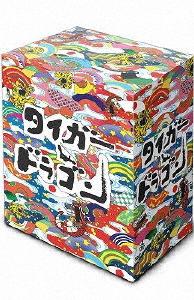 【送料無料】タイガー&ドラゴン 完全版 Blu-ray BOX/長瀬智也[Blu-ray]【返品種別A】