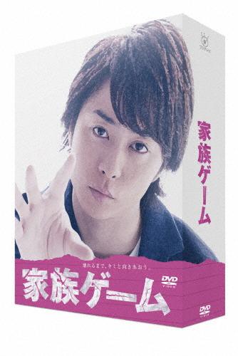 【送料無料】家族ゲーム DVD-BOX/櫻井翔[DVD]【返品種別A】