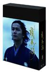 【送料無料】[枚数限定]NHK大河ドラマ 龍馬伝 完全版 Blu-ray BOX-2(season 2)/福山雅治[Blu-ray]【返品種別A】
