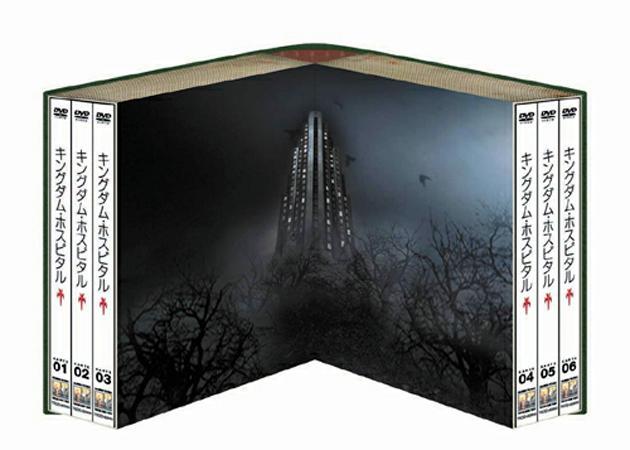 【送料無料】スティーヴン・キングのキングダム・ホスピタル HALF-BOX II/アンドリュー・マッカーシー[DVD]【返品種別A】