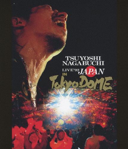 """【送料無料】LIVE'92""""JAPAN"""