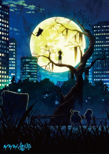 【送料無料】ゲゲゲの鬼太郎(第6作)Blu-ray BOX6/アニメーション[Blu-ray]【返品種別A】