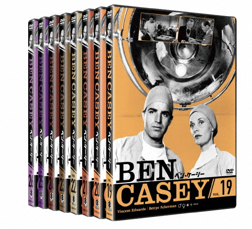 【送料無料】ベン・ケーシー Vol.3バリューパック/ヴィンセント・エドワーズ[DVD]【返品種別A】