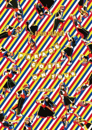 【送料無料】[限定版]PARADE GOES ON TOUR at 中野サンプラザ(初回生産限定盤)/GANG PARADE[Blu-ray]【返品種別A】