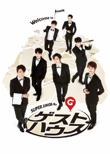 【送料無料】SUPER JUNIOR-Mのゲストハウス -Special Box-/SUPER JUNIOR-M[DVD]【返品種別A】