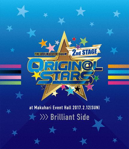 【送料無料】THE IDOLM@STER SideM 2nd STAGE ~ORIGIN@L STARS~ Live Blu-ray【Brilliant Side】/アイドルマスターSideM[Blu-ray]【返品種別A】