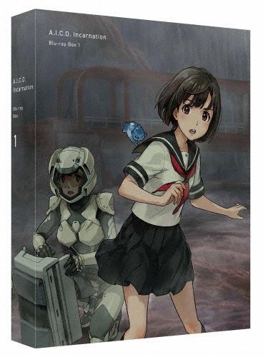 【送料無料】[限定版]A.I.C.O.Incarnation Blu-ray Box1 特装限定版/アニメーション[Blu-ray]【返品種別A】