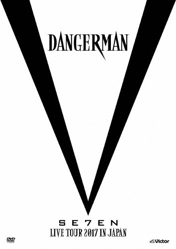 【送料無料】[枚数限定][限定版]SE7EN LIVE TOUR 2017 in JAPAN-Dangerman-【初回限定盤B】/SE7EN[DVD]【返品種別A】