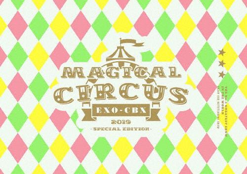 """送料無料 枚数限定 限定版 EXO-CBX """"MAGICAL CIRCUS"""