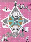 【送料無料】[枚数限定][限定版]ウメ星デンカ DVD-BOX/アニメーション[DVD]【返品種別A】, モバックス:cc71f439 --- officewill.xsrv.jp