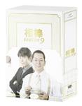 【送料無料】相棒 9 DVD-BOX season 9 season DVD-BOX I/水谷豊[DVD]【返品種別A】, ピュアモード(PureMode):1f6a3220 --- officewill.xsrv.jp