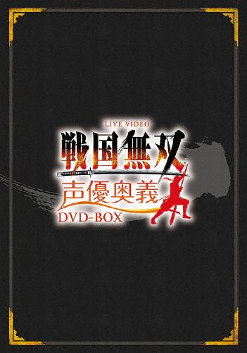 【送料無料】ライブビデオ 戦国無双 声優奥義 DVD-BOX 通常版/イベント[DVD]【返品種別A】