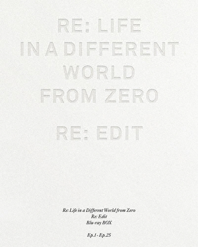 【送料無料】Re:ゼロから始める異世界生活 新編集版 Blu-ray BOX/アニメーション[Blu-ray]【返品種別A】