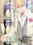 【送料無料】[枚数限定][限定版]Dance with Devils コンプリートBD-BOX(初回生産限定)/アニメーション[Blu-ray]【返品種別A】