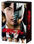 【送料無料】仮面ティーチャー Blu-ray BOX 通常版/藤ヶ谷太輔(Kis-My-Ft2)[Blu-ray]【返品種別A】