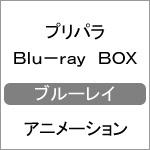 【送料無料】Pripara Season.1 Blu-ray BOX/アニメーション[Blu-ray]【返品種別A】