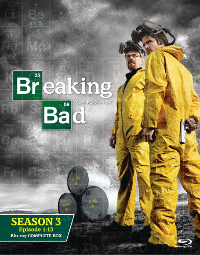【送料無料】ブレイキング・バッド SEASON 3 COMPLETE BOX/ブライアン・クランストン[Blu-ray]【返品種別A】