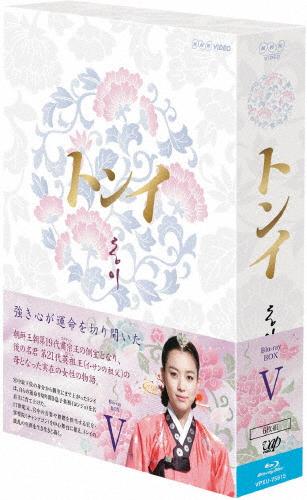 【送料無料】トンイ Blu-ray BOX V/ハン・ヒョジュ[Blu-ray]【返品種別A】