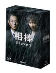 【送料無料】相棒 season 11 ブルーレイBOX/水谷豊[Blu-ray]【返品種別A】