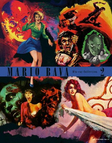 【送料無料】没後40年 マリオ・バーヴァ大回顧 第II期<最終盤>/マリオ・バーヴァ[Blu-ray]【返品種別A】