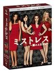 【送料無料】ミストレス ~溺れる女たち~ シーズン1 コンプリートBOX/アリッサ・ミラノ[DVD]【返品種別A】