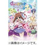 【送料無料】TVアニメ「ジュエルペット てぃんくる☆」ファンディスクS/アニメーション[Blu-ray]【返品種別A】